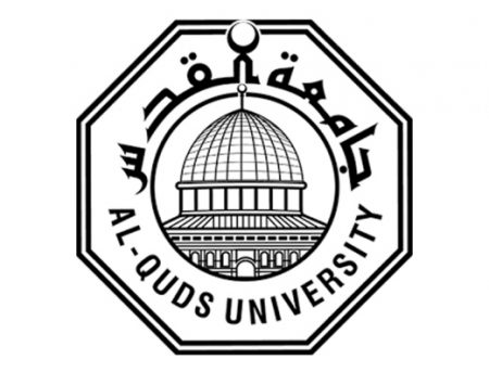 Al-Quds Uni
