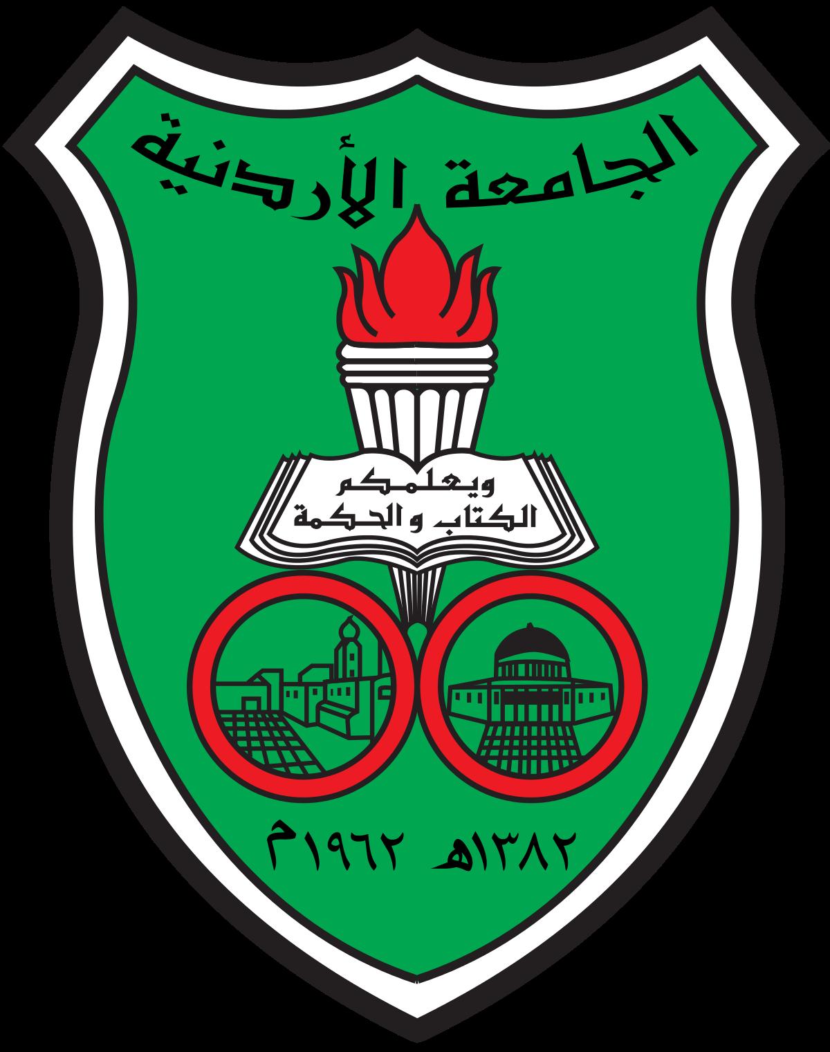 University of Jordan logo
